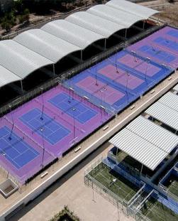 Polideportivo Municipal Santo Domingo